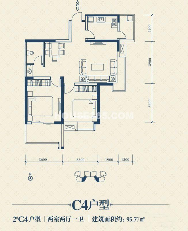 荣华北经城2#楼C4户型2室2厅1卫1厨 95.77㎡