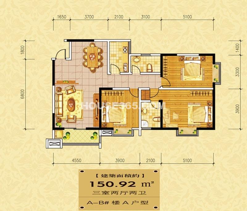 百花御景名都AB#楼A户型3室2厅2卫 150.92㎡