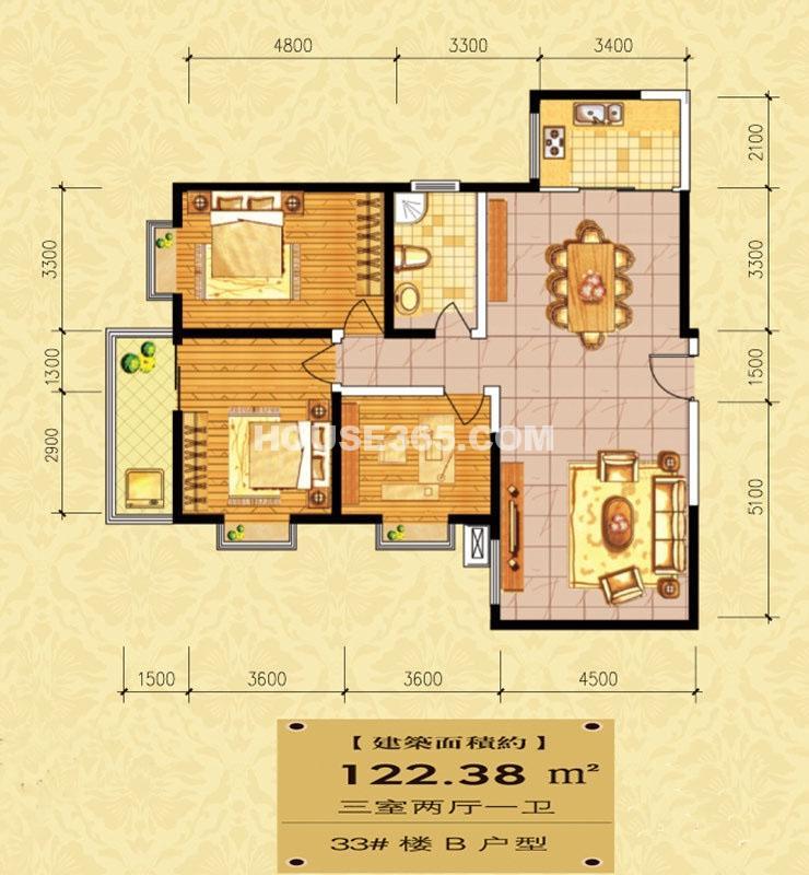 百花御景名都33#楼B户型3室2厅1卫 122.38㎡