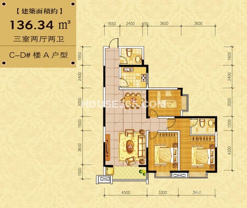 百花御景名都CD#楼A户型3室2厅2卫 136.34㎡