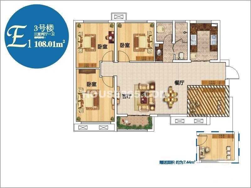 加州壹号3号楼E1户型108.013室2厅1卫 108.01㎡