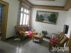 北塘小学对面 6层二楼 学区房 家电家具齐全 拎包入住