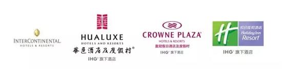 IHG安徽区域七家洲际旗下品牌酒店