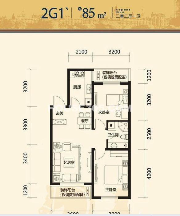 唐轩公馆2室2厅1厨1卫2G1 85平米户型