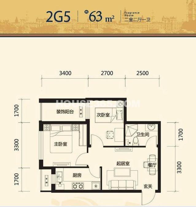 唐轩公馆2室2厅1厨1卫2G5 63平米户型