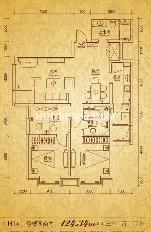 沈阳雅宾利花园二期H1三室两厅两卫124.34平户型图