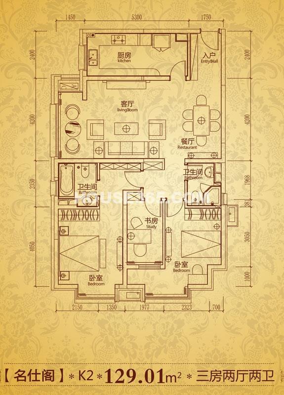 沈阳雅宾利花园二期K2三室两厅两卫129.01平户型图