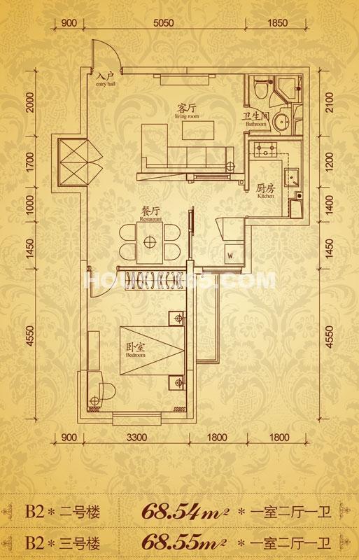 沈阳雅宾利花园二期B2一室两厅一卫68.54平户型图