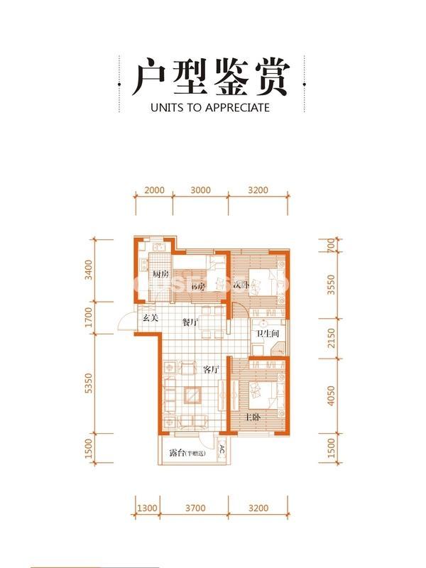 华府丹郡三室二厅二卫113平米户型图