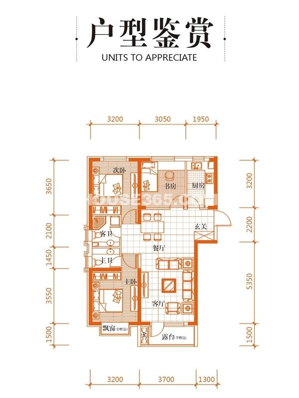 华府丹郡三室二厅一卫103平米户型图