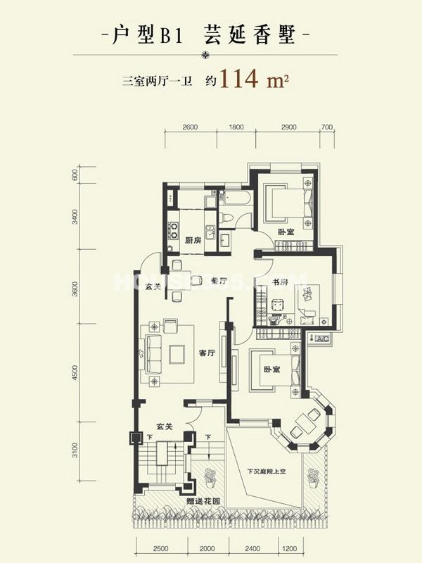康华朗香邸B1户型114㎡