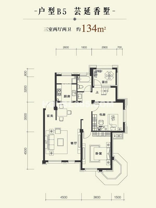 康华朗香邸B5户型134㎡