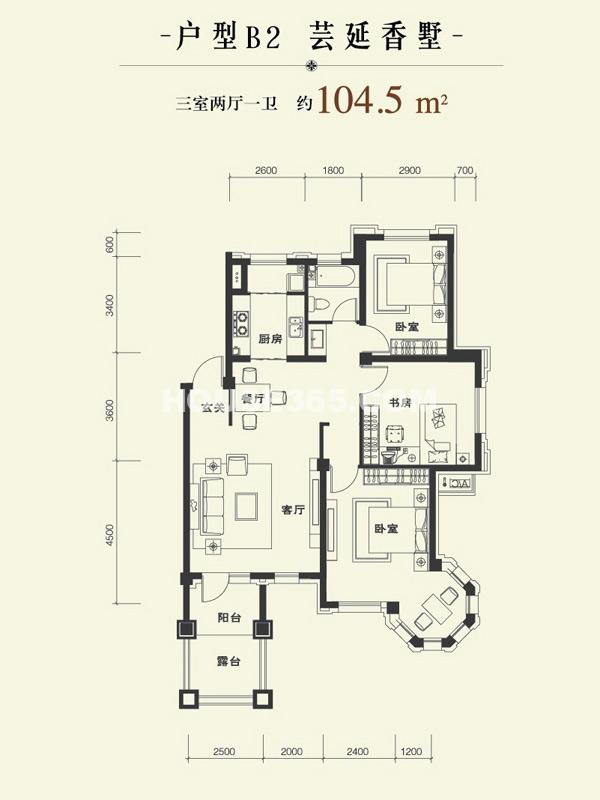 康华朗香邸B2户型104.5㎡
