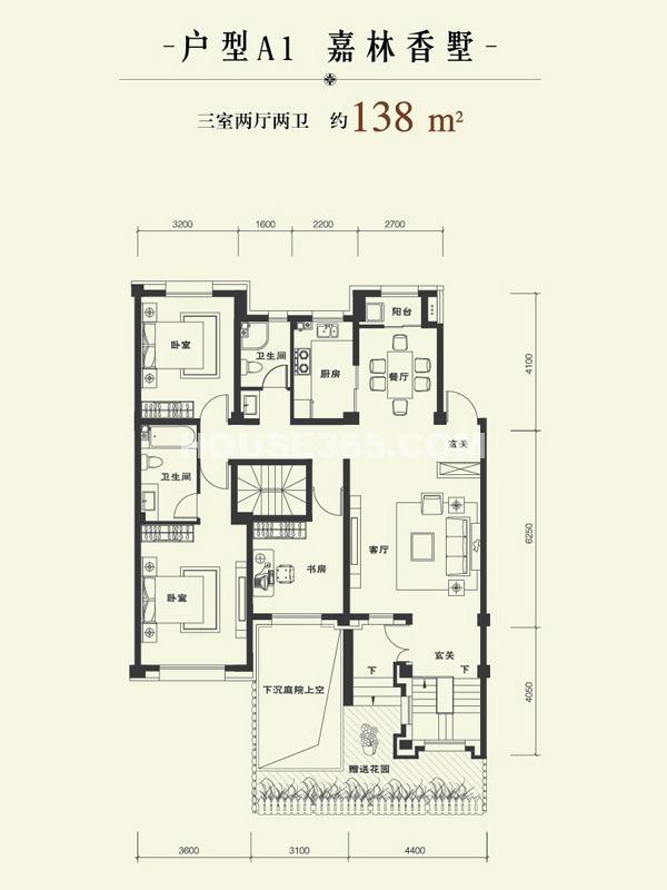 康华朗香邸A1户型138㎡