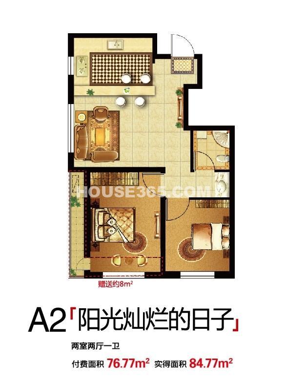 瑞家景峰2室2厅1卫76.77㎡