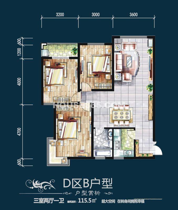 汉城湖壹号D区B户型三室两厅一卫115.5㎡