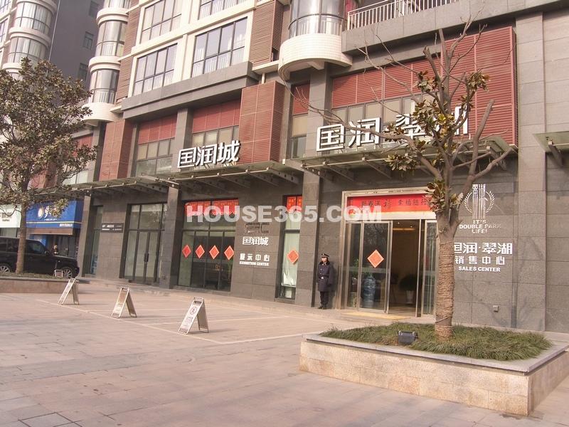 国润城售楼部实景图(2013年1月7日)