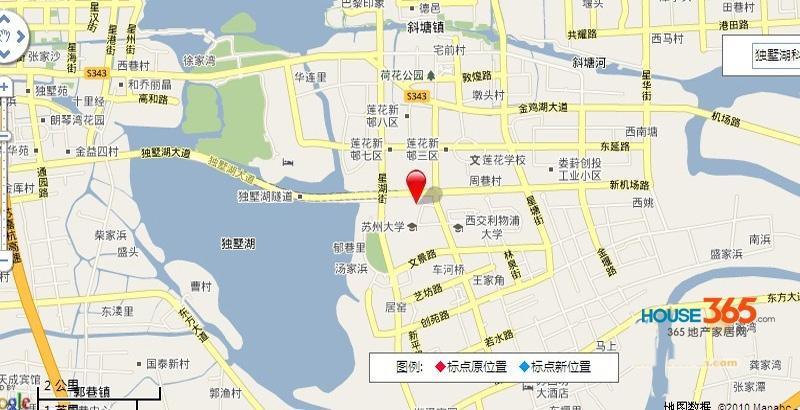 建屋紫宸庭交通图