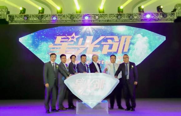 现场见证:南京富力星光邻来了!开启区域商业MALL时代