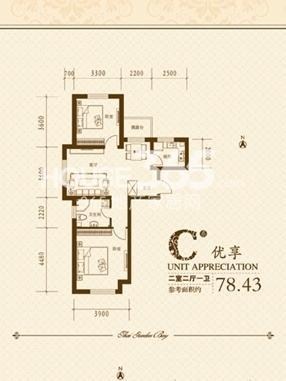 泰荣湾C户型图78.43平米