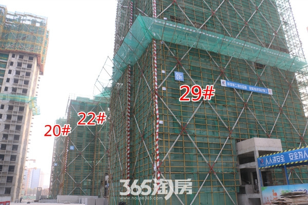 翰林公馆20#22#29#施工中(2017.10摄)