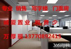 专业销售 写字楼 嘉业国际 奥体中心 地铁口 年租金60万
