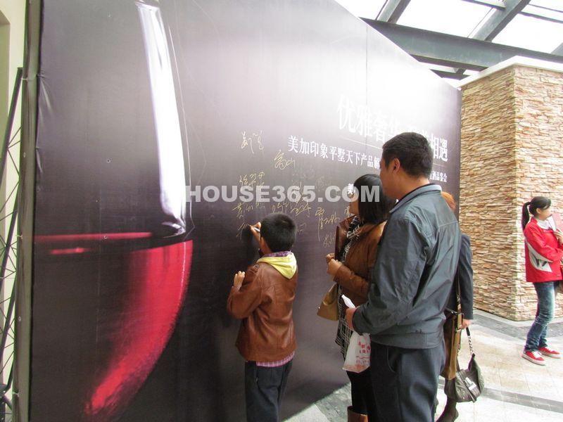 周末红酒品鉴活动