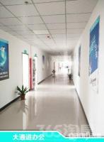 安徽蚌山跨境电子商务产业园138㎡可注册公司整租精装