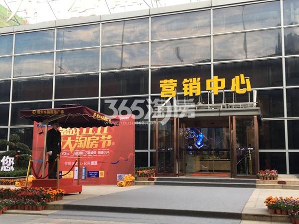 """恒大水晶国际广场""""恒大淘房节""""在售楼部现场展示(2017.12.1)"""