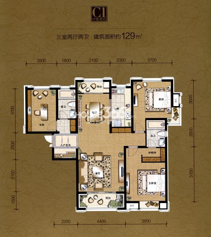 曲江华著中城1/2/4#楼C1户型 三室两厅两卫 129㎡