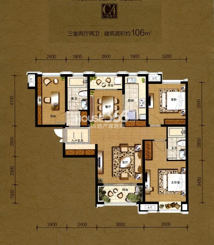 曲江华著中城4#楼C4户型 三室两厅两卫 106㎡