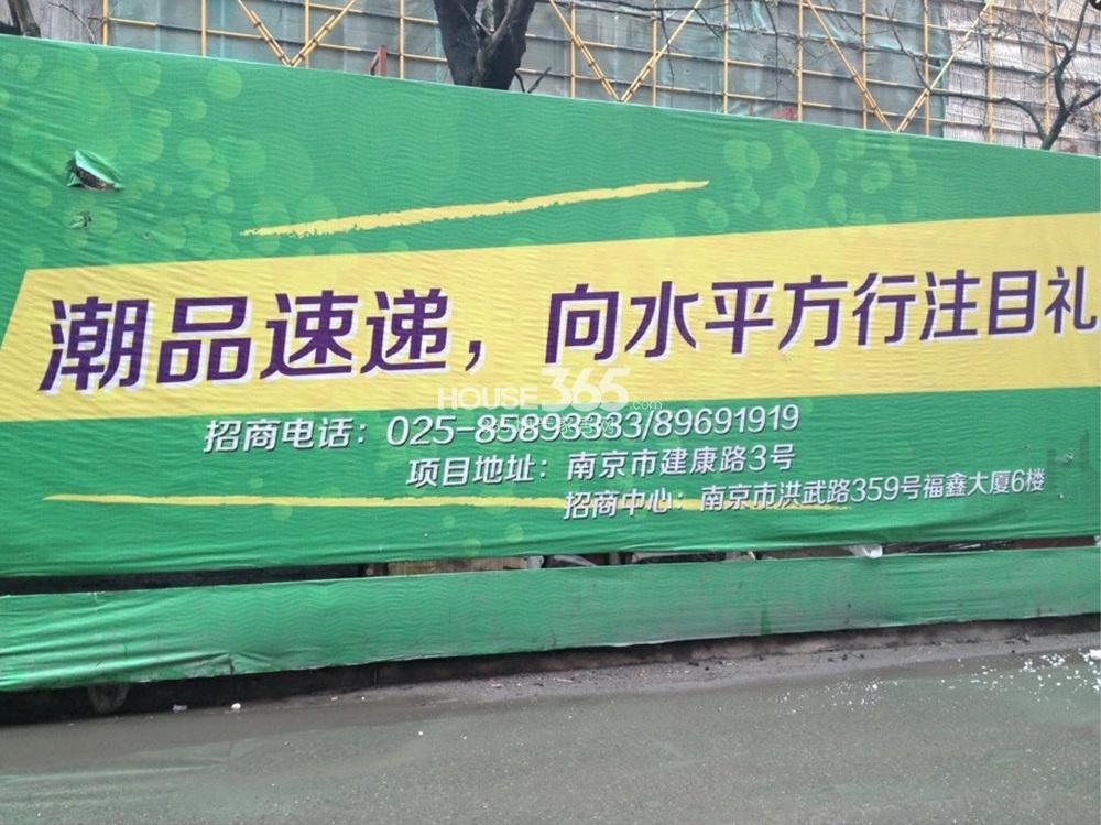 水平方项目广告牌(3.25)