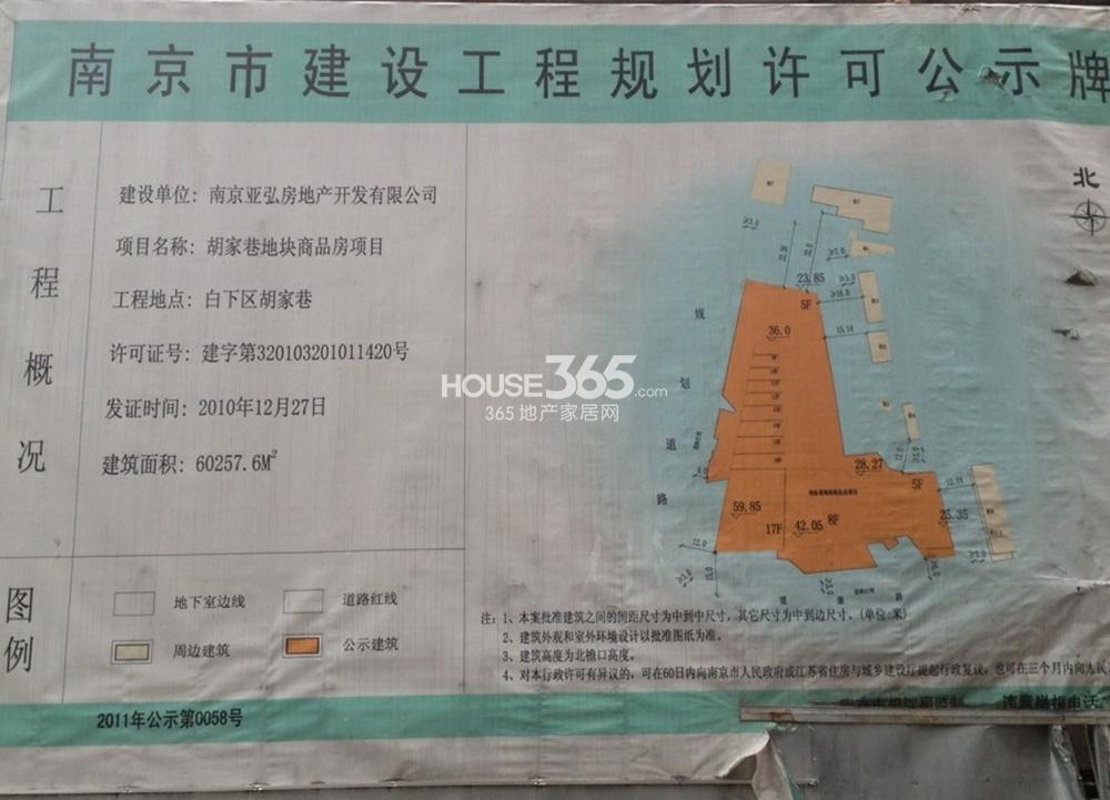 水平方规划公示牌(3.25)