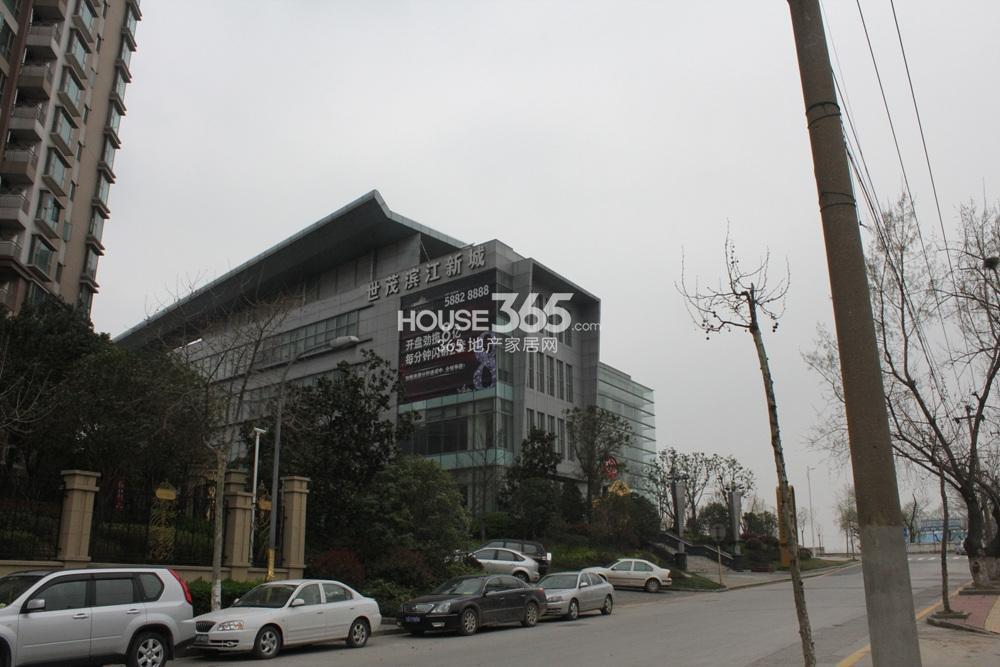 世茂外滩新城建有五星级酒店(3.25)