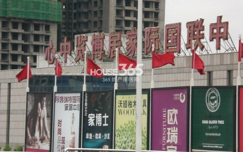 天正银河湾周边家居中心(2013.3.27)