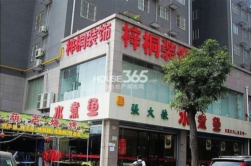 天正银河湾周边商业(2013.3.27)