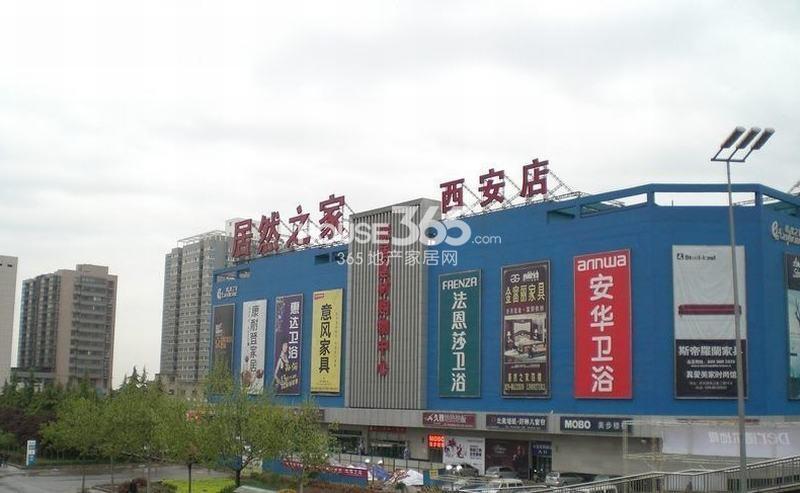 天正银河湾周边居然之家卖场(2013.3.27)