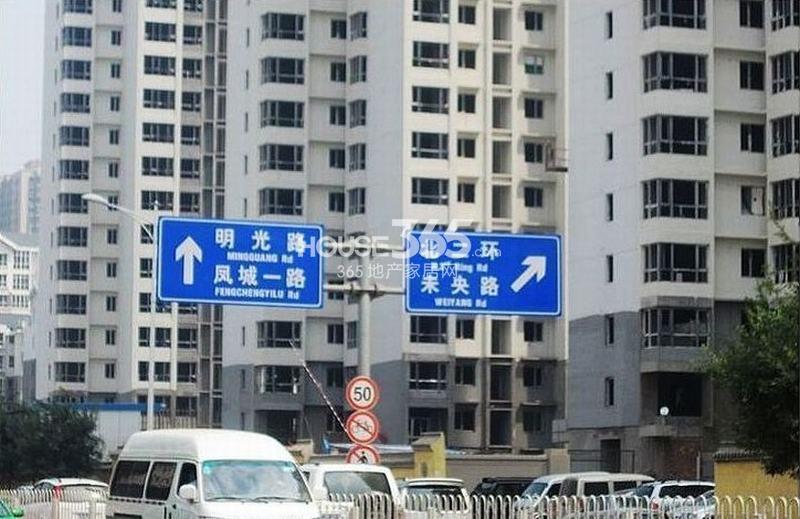 新福兴面孔公社周边路标(2013.3.27)