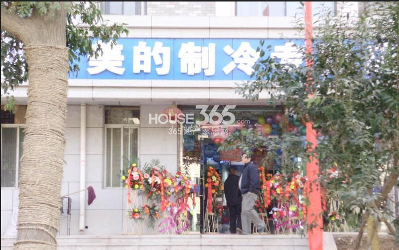 荣华北经城周边美的专卖店(拍摄于2013.03.28)