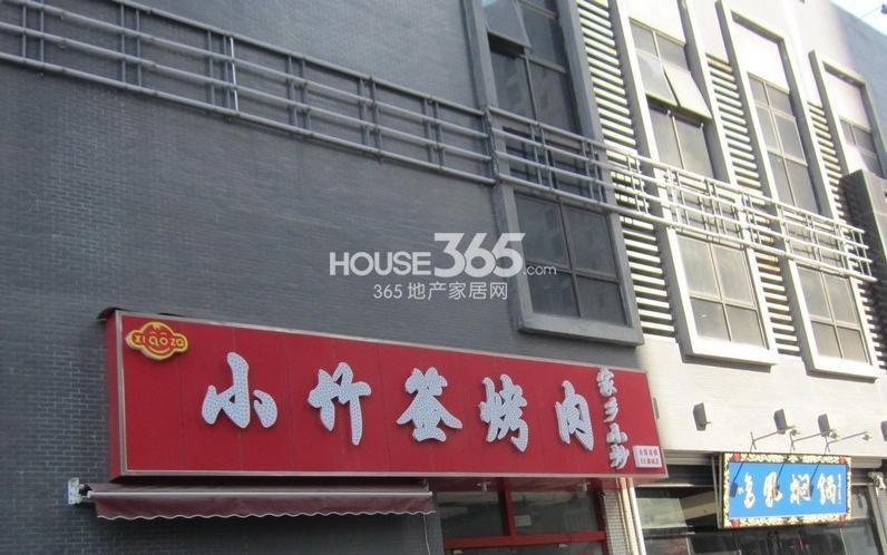 荣华北经城周边商铺(拍摄于2013.03.28)