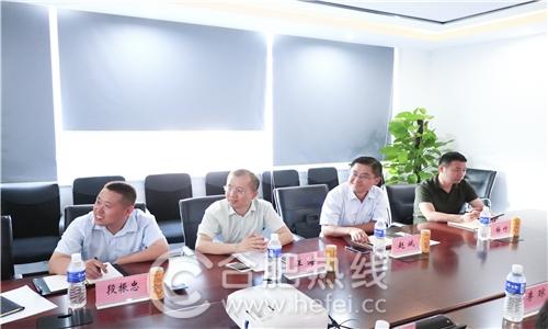 合肥蜀山区委宣传部部长赵斌一行莅临合肥论坛调研指导