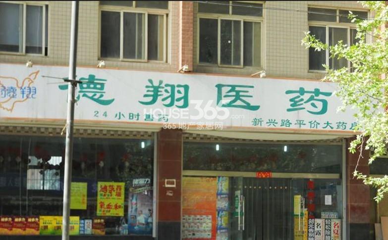 紫郡观澜周边医药(20130408 )