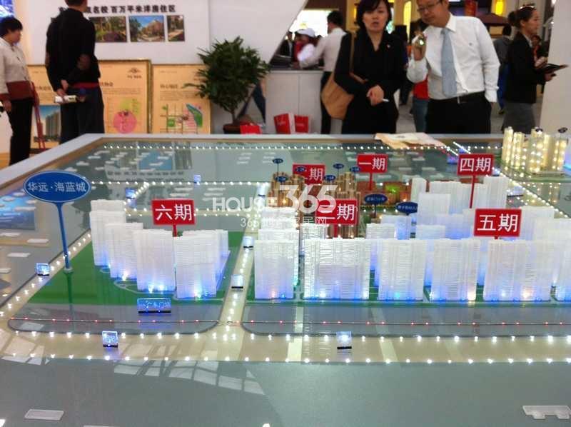 华远海蓝城1-6#期沙盘图(摄于2013.3)