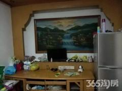 东航卫岗小区两室出租,家具家电齐全,临近省立儿童医院拎包入住