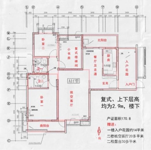 华地学府名都5室2厅3卫170.08平米毛坯产权房2011年