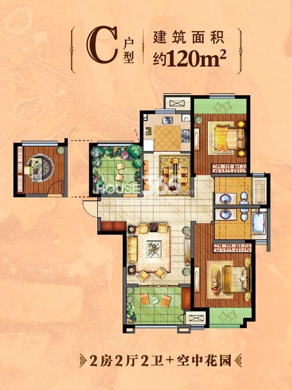 C户型-2室2厅2卫-120平