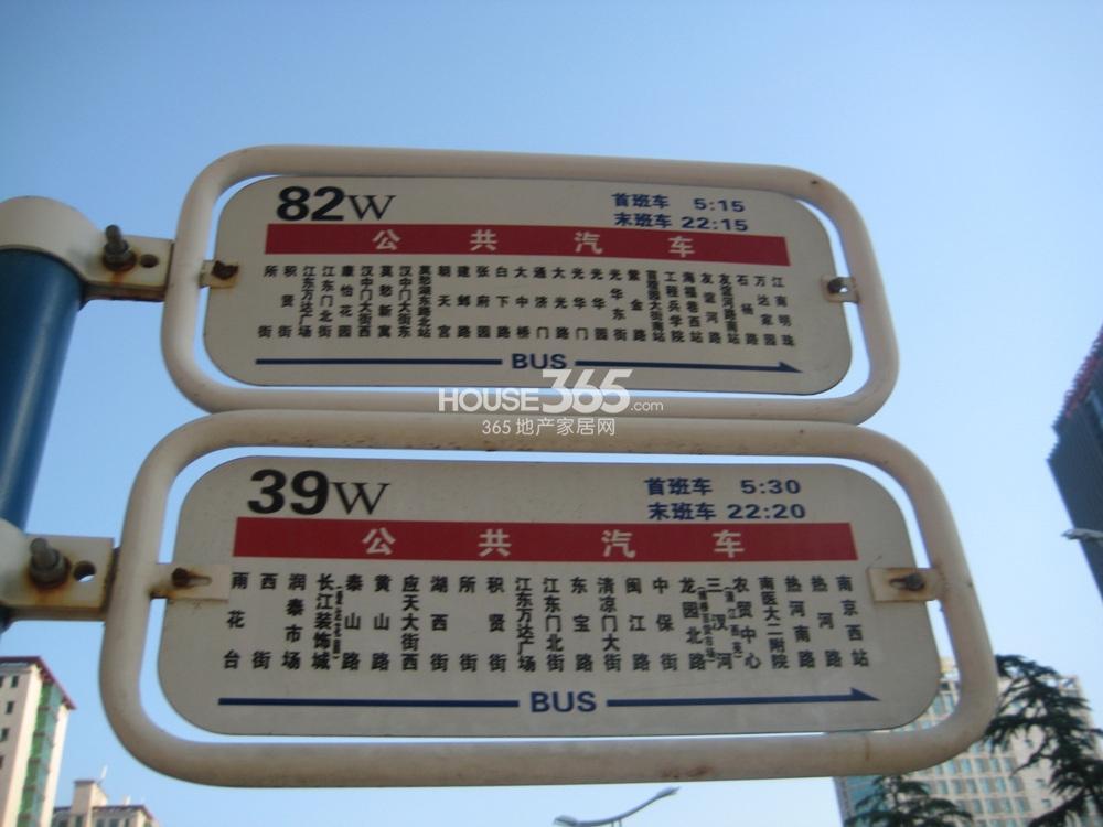 长发都市蓝瑟北侧的公交站牌(5.20)