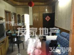 洗布山花园!镜湖+荟萃双学 区~诚心出售,地段出行方便!