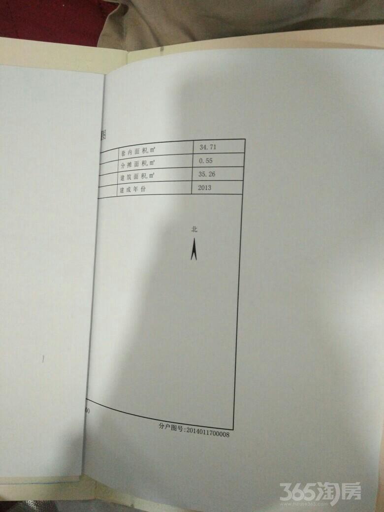 金域名城35.26平米2013年营业中中装
