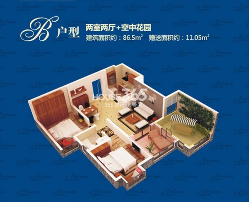 依云小镇B户型两室两厅一厨一卫86.50㎡